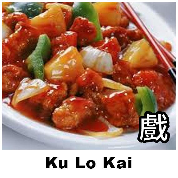 Ku Lo Kai
