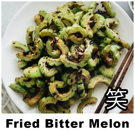 Fried Bitter Melon